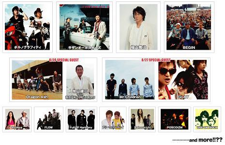 thefes2006.jpg