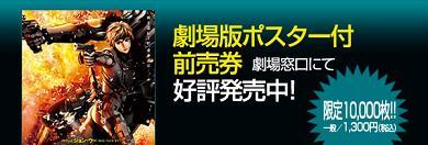 ticket_r1_c1.jpg