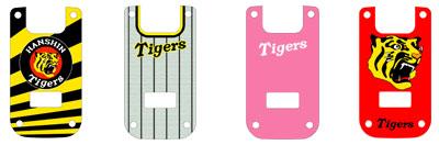 tigers02.jpg
