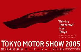 tms200501.jpg
