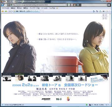 tokyo_boy02.jpg