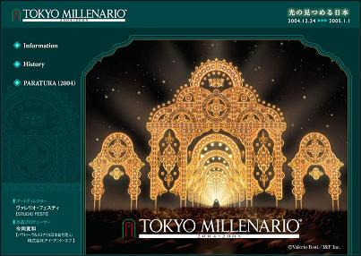 tokyo_millenario.jpg