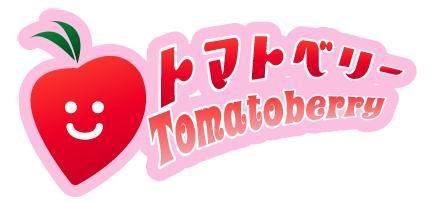 tomato_berry02.jpg