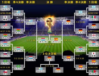 tournament_02.jpg