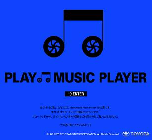 toyota_music_player01.jpg