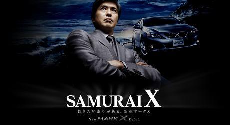 toyota_samurai-x01.jpg