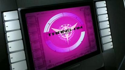 trans_am_system.jpg