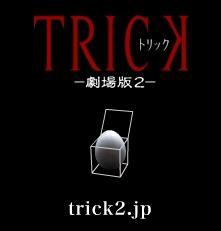 trick06_2icon.jpg