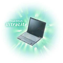 ultralite.jpg