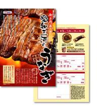 ushinohi03.jpg