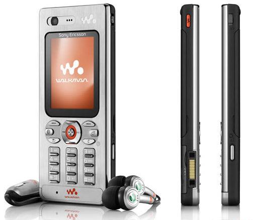 「W52S」W880i ウォークマン携帯
