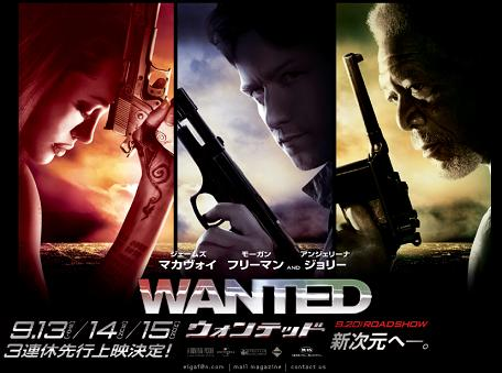 wanted_01.jpg