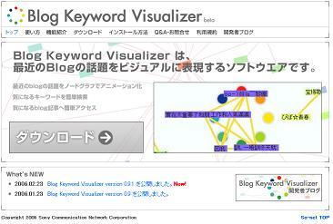 web20salon.jpg