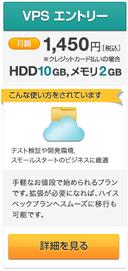 webarena201304.png