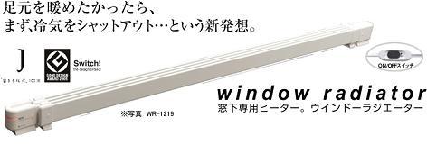 wind_main5.jpg