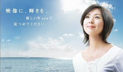 wooo_kuroki.jpg