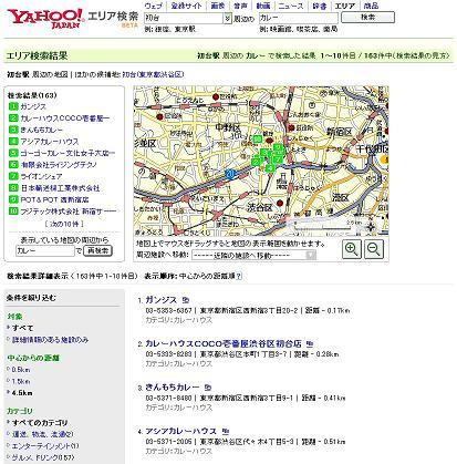 yahoo_area02.jpg
