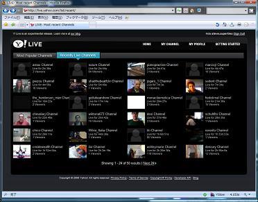 yahoo_live01.jpg