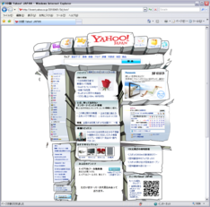 yahoojapan_100401_3D.png