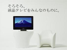 yuniden_monitar1.jpg