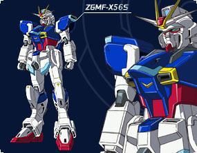 zgmf_x56s.jpg