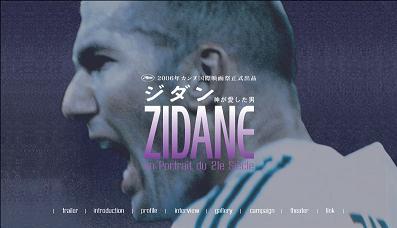 zidane_top10.jpg