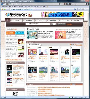 zoome_top.jpg