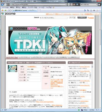 zoome_top01.jpg