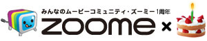 zooome_logo.jpg