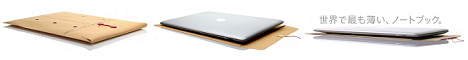 mac_book_air_ad468x60.png